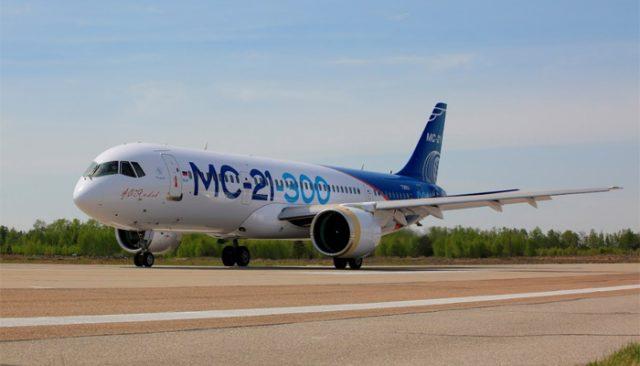 МС-21-300