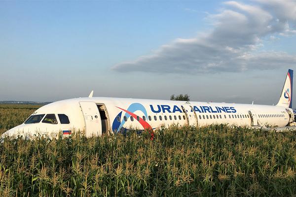 A321_upal
