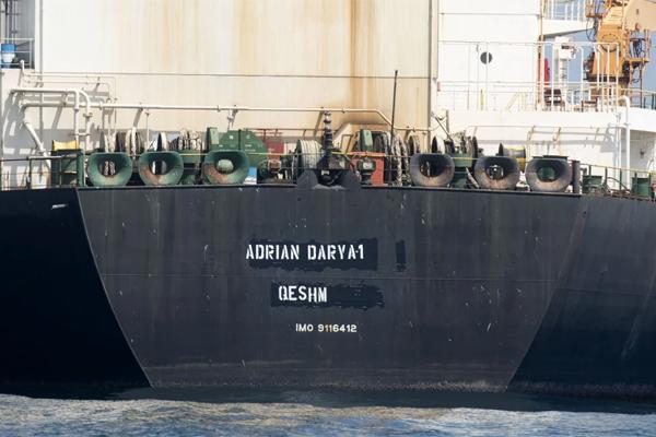 Tanker_Iran