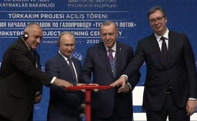 """""""Турецкий поток"""" открытие"""