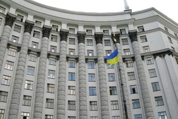 Правительство Украина пошлины