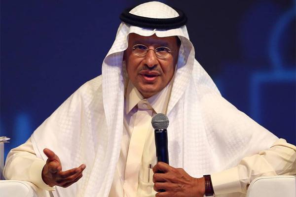 Минэнерго Саудовская Аравия