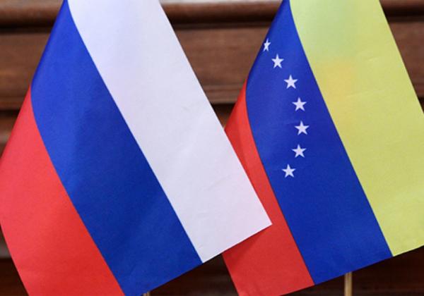 РФ Венесуэла