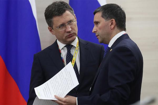 Минприроды Кобылкин Минэнерго Новак