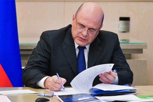 Мишустин подписал НПЗ