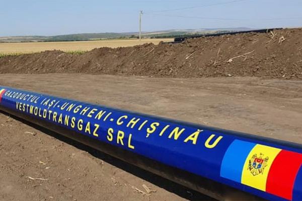 Молдавия газопровод